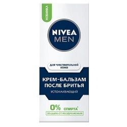 Купить NIVEA Крем-бальзам после бритья для чувствительной кожи 75 мл в Летуаль